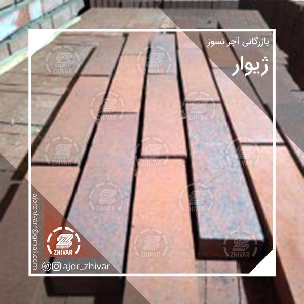 دلایل خرید آجر عمده از ایران